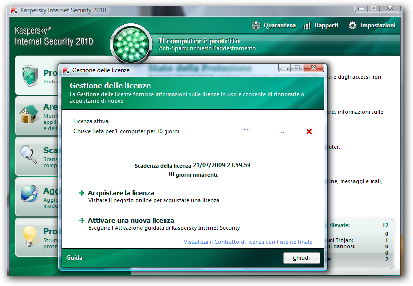 Kaspersky internet security 2017.9.0.0.459 final nogrp